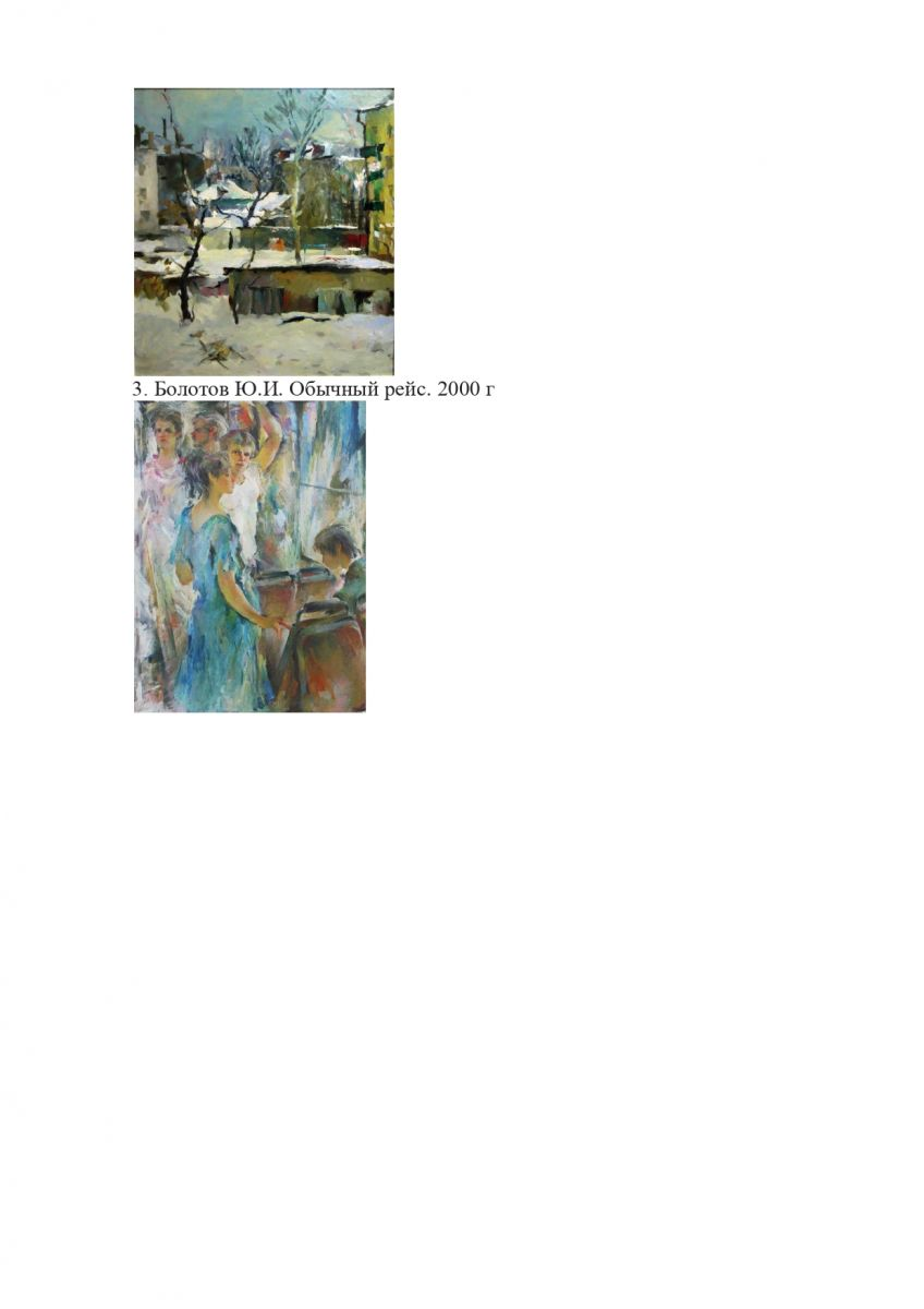 Известные художники, поэты, музыканты Старого Оскола