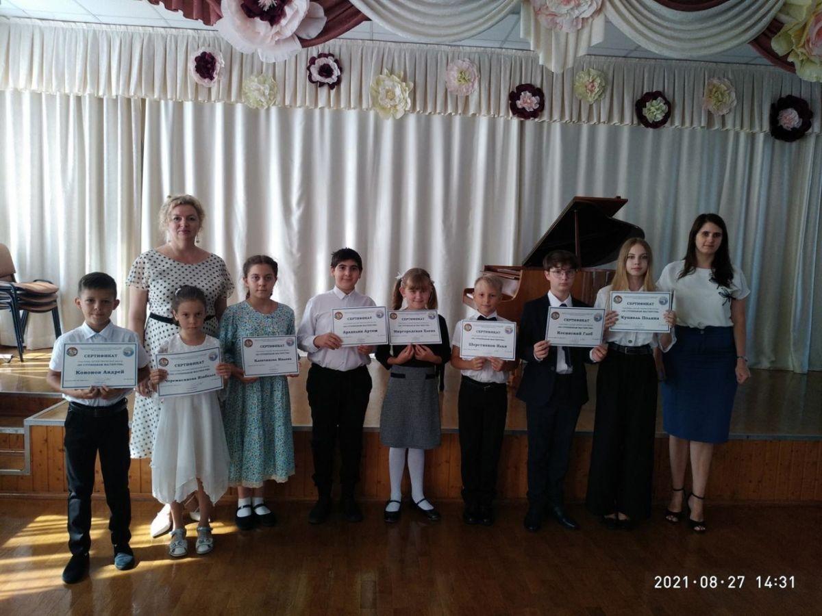 lV смена Летней творческой школы «По ступенькам мастерства»
